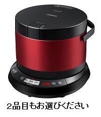 炊飯器(4合用・メタリックレッド )