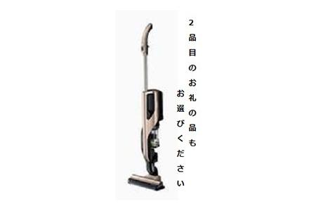 掃除機(スティック型・シャンパンゴールド )