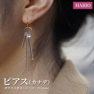 HARIO HAA-K-002 ピアス カナデ