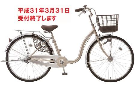 受付終了間近!塩野自転車 ディオラ(24MS-S-3-HD、26MS-S-3-HD)