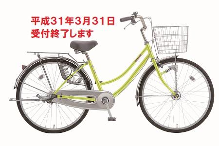 AV06_【国内組立&内装3段ギア】塩野自転車シティコレクション(26LW-S-3-HD,27LWH-S-3-HD)