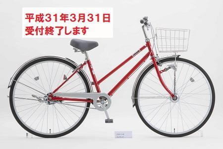 AV07_【国内組立&内装3段ギア】塩野自転車フィフスアベニュー(26SR-S-3-HD,27SR-S-3-HD)