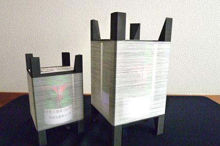 ぐんま200生糸使用 糸車ランプセット