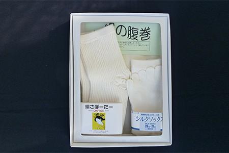 サポーター・腹巻・五本指ソックス お肌にやさしい絹製健康グッズセット