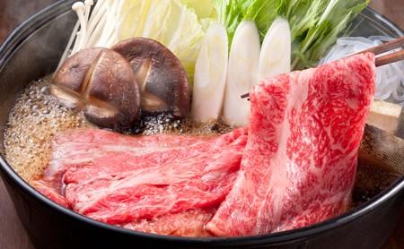 神奈川県産相模牛 すき焼き用 500g