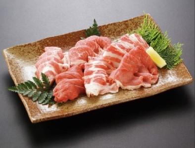 神奈川県産相模豚 焼肉用