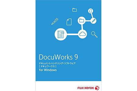 DocuWorks9 1ライセンス基本パッケージ