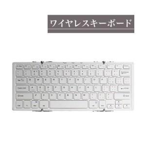 ワイヤレスキーボード OWL-BTKB7801-WHSI