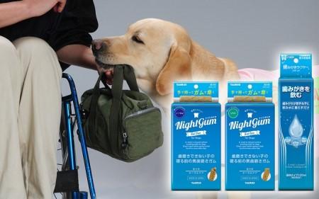日本介助犬福祉協会 応援セット A