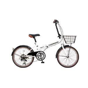 折りたたみ自転車 フォルクスワーゲン 20インチ折畳(6S)