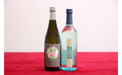純米酒・吟醸酒セット(菊水×金升)