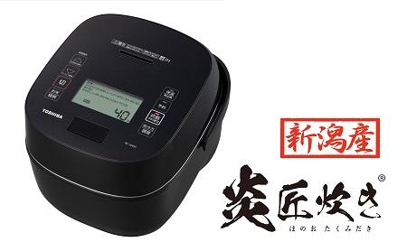 【新潟産】東芝真空圧力IHジャー炊飯器 RC-10VSP(K) 5.5合