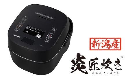 [新潟産]東芝真空圧力IHジャー炊飯器 RC-10VXR(K) 5.5合