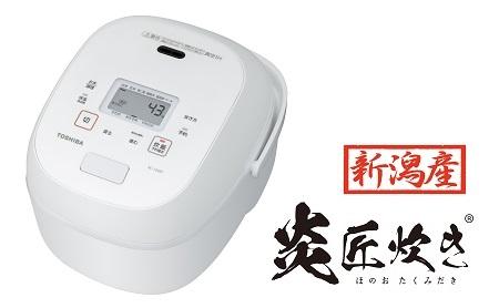 [新潟産]東芝真空IHジャー炊飯器 RC-10VRR(W) 5.5合