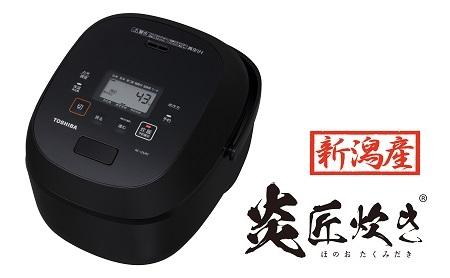 [新潟産]東芝真空IHジャー炊飯器 RC-10VRR(K) 5.5合