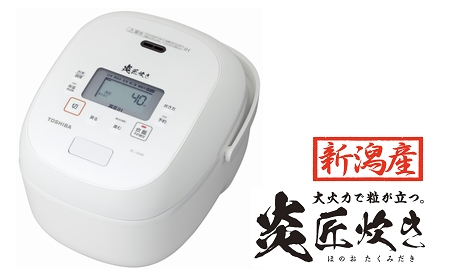 [新潟産]東芝真空IHジャー炊飯器 RC-18VRR(W) 1升 [0259]