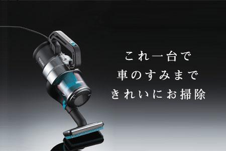 パワーハンディークリーナー ハンディージェットサイクロンEX (HC-EB51GY)