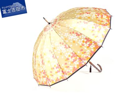高級雨傘「桜吹雪」黄色