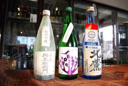 富士山湧水仕込み 山梨地酒 3銘柄の詰め合わせ