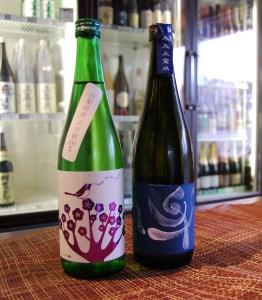 イキで可愛く、味も◎ 山梨地酒 2銘柄の詰め合わせ