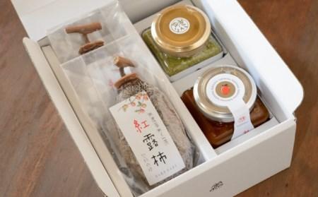 紅露柿ギフトパッケージ(熟練り柿蜜編)