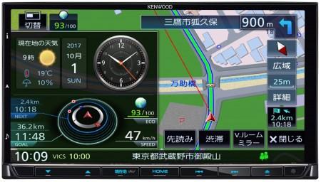 【伊那から安心安全】JVCケンウッドナビゲーション MDV-M705