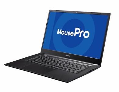 「made in 飯山」マウスコンピューター   14型ノートPC「MousePro-NB200-IIYAMA」