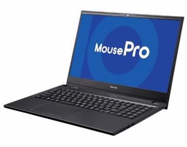 「made in 飯山」マウスコンピューター 15.6型ノートPC「MousePro-NB510C2-IIYAMA」