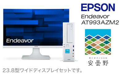 Endeavor AT993AZM2