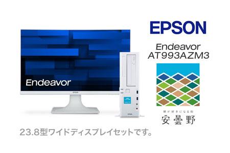 Endeavor AT993AZM3