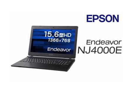 15.6型ノートPC「NJ4000E」