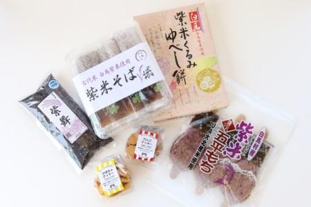 道の駅特選セット②
