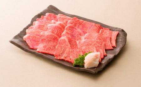 飛騨牛 焼肉・バーベキュー用肩ロース