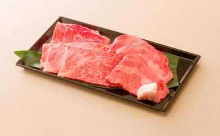 飛騨牛 焼肉・バーベキュー用ロース