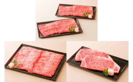 飛騨牛 食べ比べコース(全3回コース)