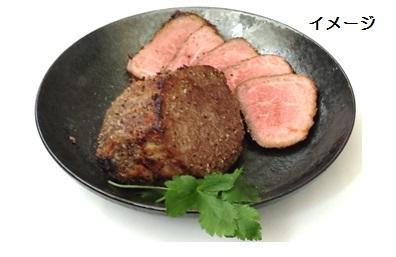 飛騨牛A5等級ローストビーフ もも肉 約300g