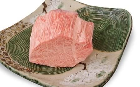 【希少部位】飛騨牛A5等級 ヒレ肉ブロック 約500g