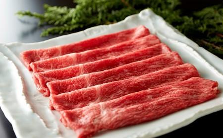飛騨牛モモまたはカタ 1kg(すき焼き・しゃぶしゃぶ用)