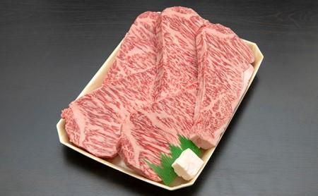 飛騨牛最高5等級 厚切りロースステーキ用 300g×5枚