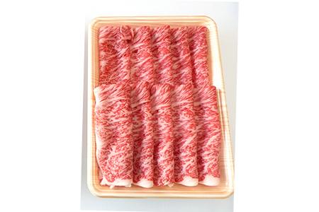 A5等級飛騨牛すき焼き・しゃぶしゃぶ用500g ロース又は肩ロース肉