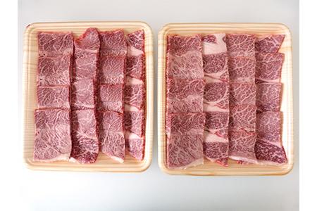 A5等級飛騨牛赤身肉焼き肉用600g モモ又はカタ肉