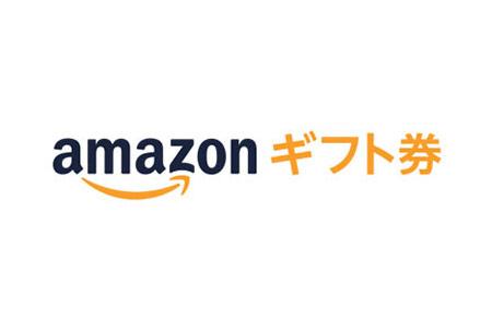 【お申し込みから2ヵ月後からの発送】 Amazon ギフト券  1万円分 Amazonで静岡地域の特産品を買おう!