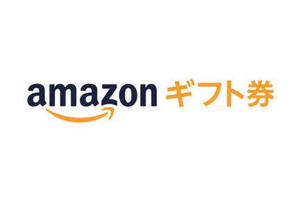 【お申し込みから2ヵ月後からの発送】 Amazon ギフト券  8万円分 Amazonで静岡地域の特産品を買おう!